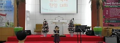 2017성탄절-이가현(앵무새, 달팽이)