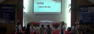 2018 성탄발표 - 사라회