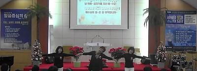 2018 성탄발표 - 에스더 여전도회
